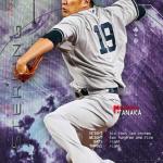 Sterling-Tanaka