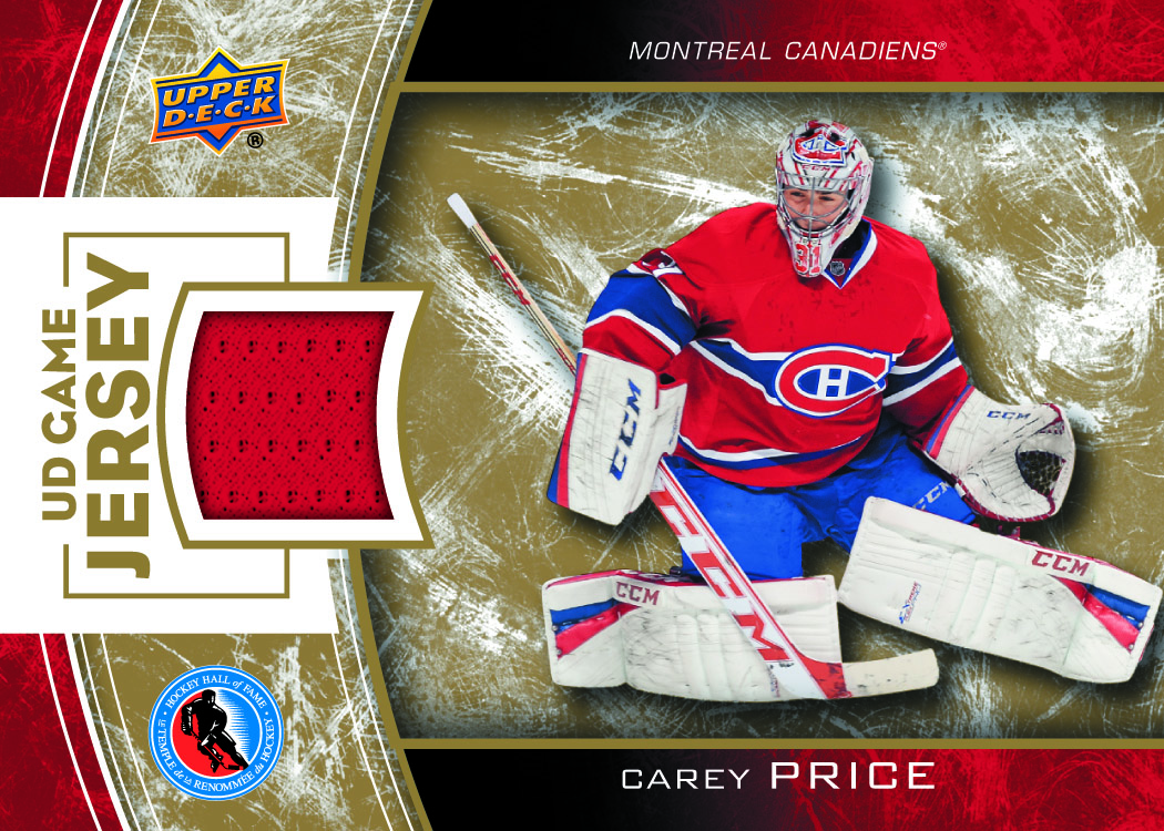 e98b43398 Upper Deck and Hockey Hall of Fame Combine for Cool Summer Promotion ...