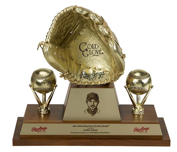 Ichiro Suzuki 2001 Gold Glove Award