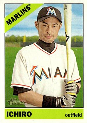 2015 TH Hi 706 Ichiro