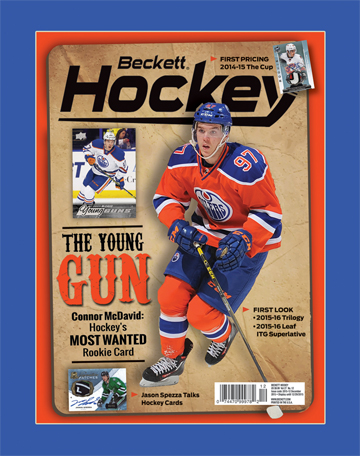 Beckett Covers McDavid December 2015