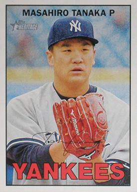 2016 T Her 436 Tanaka