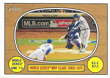 2016 Topps Heritage Error Variation 153 Perez World Series Color