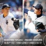 25 Tanaka, Iwakuma