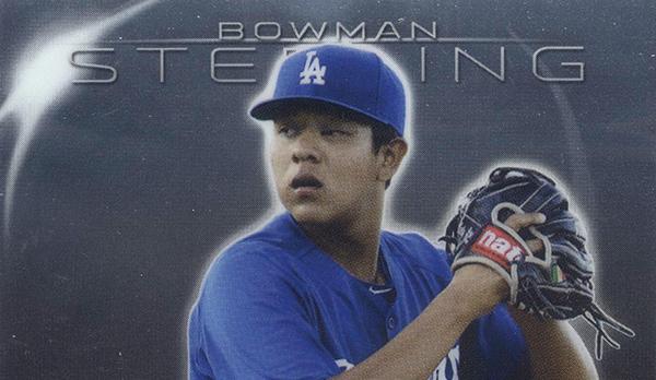 2013 Bowman Sterling Prospect Autographs Julio Urias Header