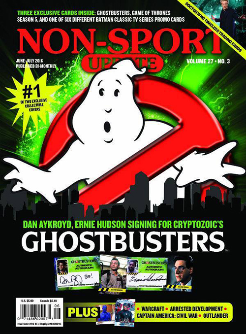 NSU June-July 2016 Ghostbusters