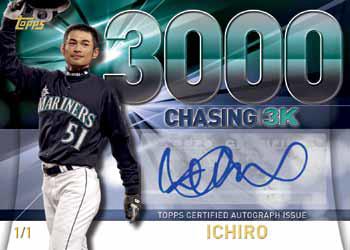 2016 Topps Series 2 Baseball Checklist - Chasing 3000 Autograph Ichiro