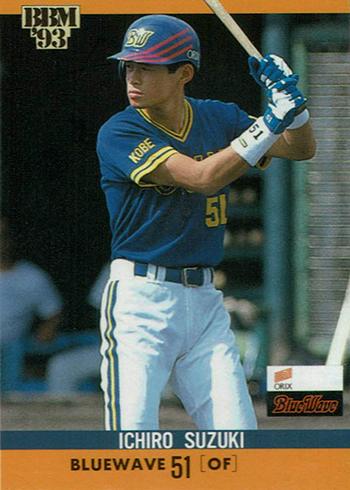1993 BBM Ichiro Suzuki
