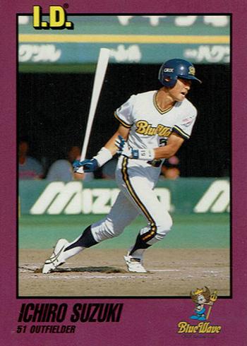 1993 Tomy Ichiro