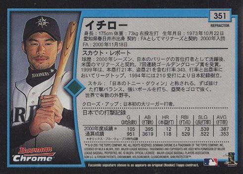 2001 Bowman Chrome Ichiro Suzuki Japanese Back