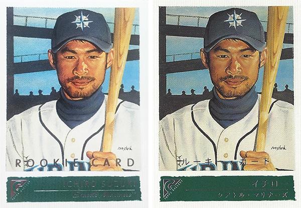 2001 Topps Gallery Ichiro RC English Japanese
