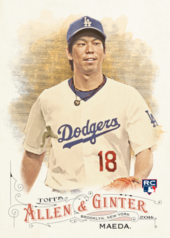 2016 Topps Allen and Ginter Kenta Maeda RC