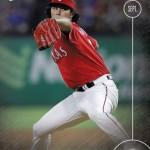 525 Texas Rangers