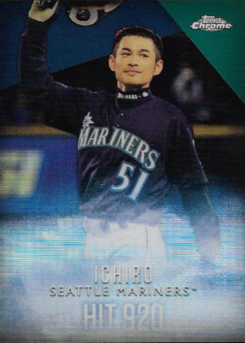 2016 Topps Retail Factory Set Ichiro Chrome Refractor I-1 Hit 920