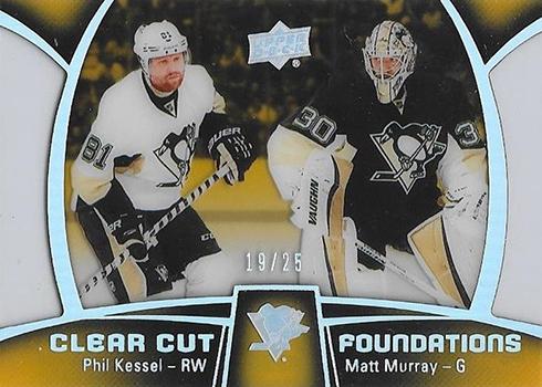 2016-17 Upper Deck Series 1 Hockey Clear Cut Foundations Phil Kessel Matt Murray