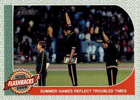 2017 TH Baseball News Flashbacks
