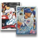 2017-Topps-Archives-Signature-Series-Baseball-Header