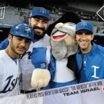 W-13 Team Israel