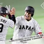 W-35 Tetsudo Yamada