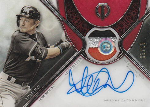 2017 Topps Tribute Baseball Autographed Patch Red Ichiro