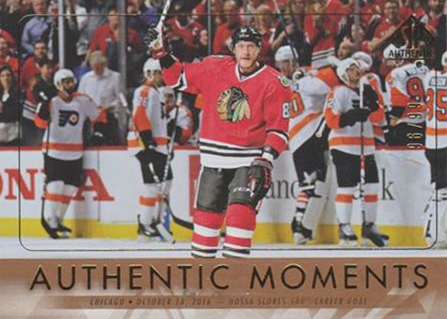 2016-17 SPA Authentic Moments Gold Hossa