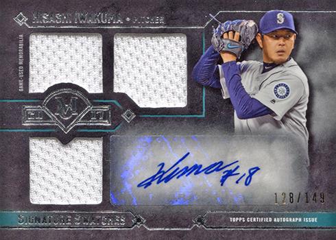 2017 Topps Museum Collection Baseball Signature Swatches Triple Iwakuma