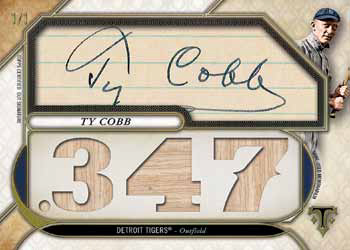 2017 Topps Triple Threads Baseball Triple Threads Cut Above Relic