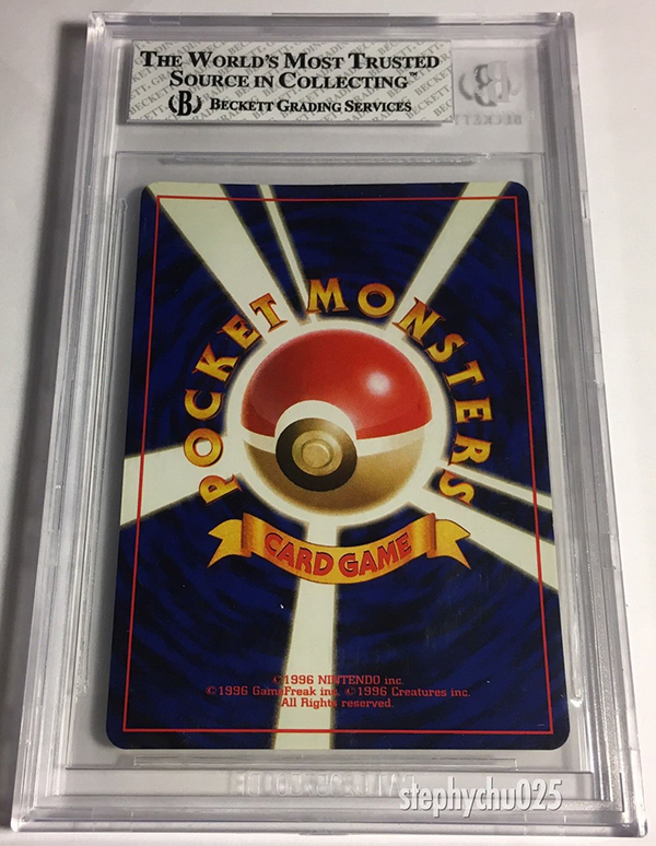 1998 Illustrator Pikachu Pokemon Card BGS 7-5 Reverse