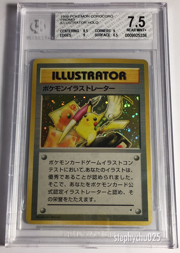 1998 Illustrator Pikachu Pokemon Card BGS 7-5
