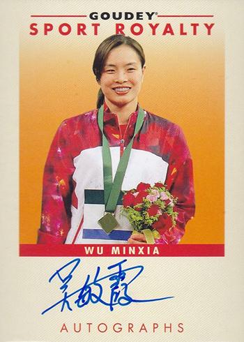 2017 Upper Deck Goodwin Champions Goudey Sport Royalty Autographs Wu Minxia