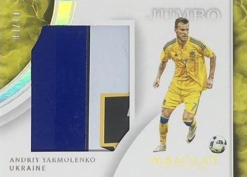 2017 Panini Immaculate Soccer Jumbo Memorabilia Gold