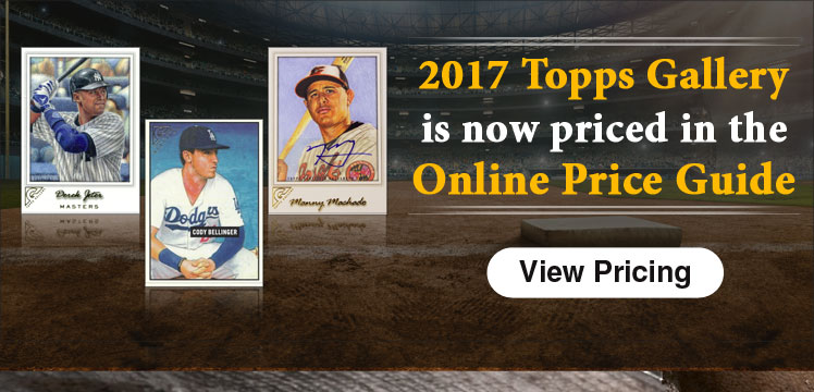 2017 Topps Gallery