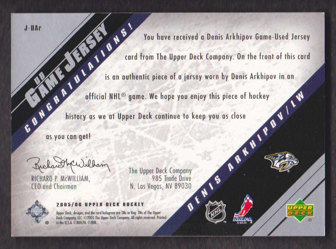 2005-06-Upper-Deck-Hockey-JERSEY-J-DAR-Denis-Arkhipov-Nashville-Predators thumbnail 2