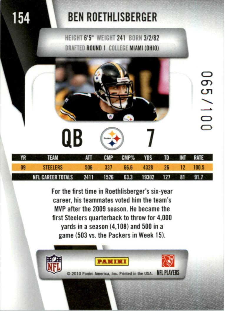 2010-Prestige-Xtra-Points-Red-Football-Card-Pick thumbnail 23
