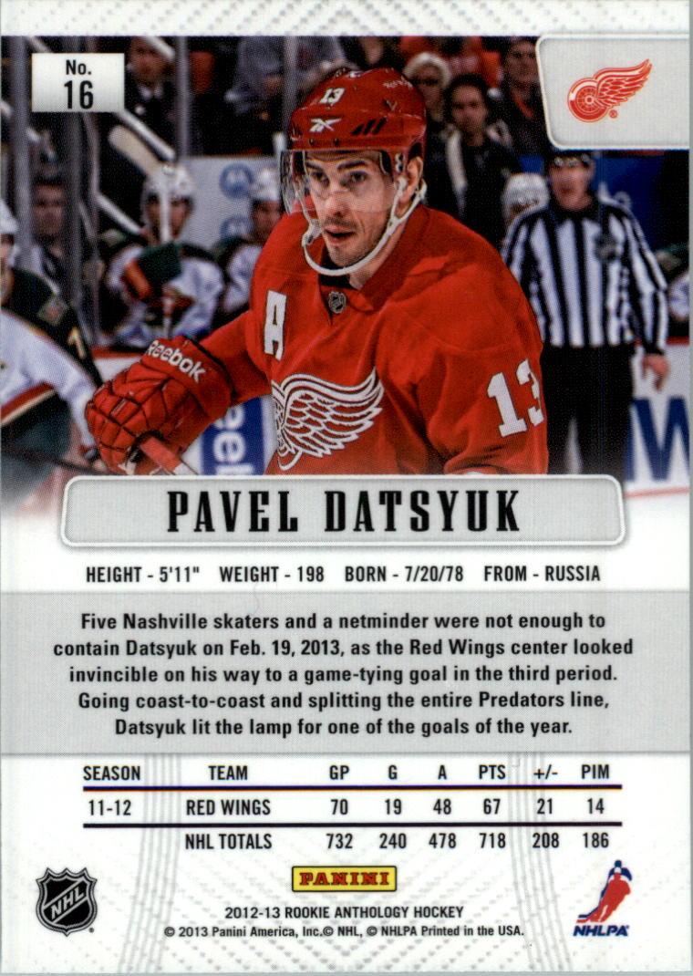 2012-13-Panini-Prizm-Hockey-Card-Pick miniature 5