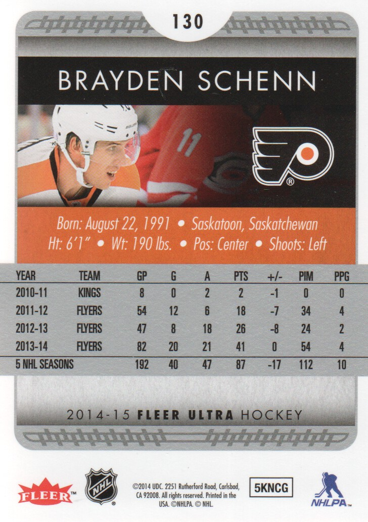 2014-15-Ultra-Hockey-Card-s-1-200-Rookies-You-Pick-Buy-10-cards-FREE-SHIP thumbnail 257