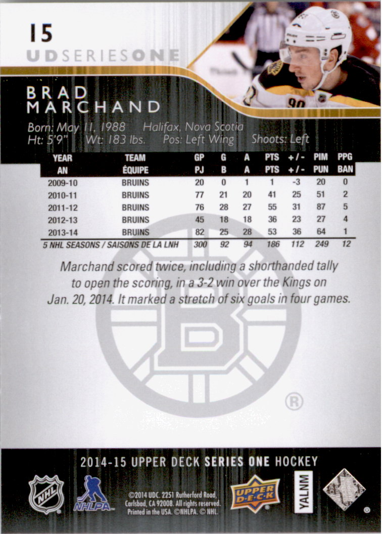 2014-15-Upper-Deck-Hk-Card-s-1-250-Rookies-U-Pick-Buy-10-cards-FREE-SHIP thumbnail 31