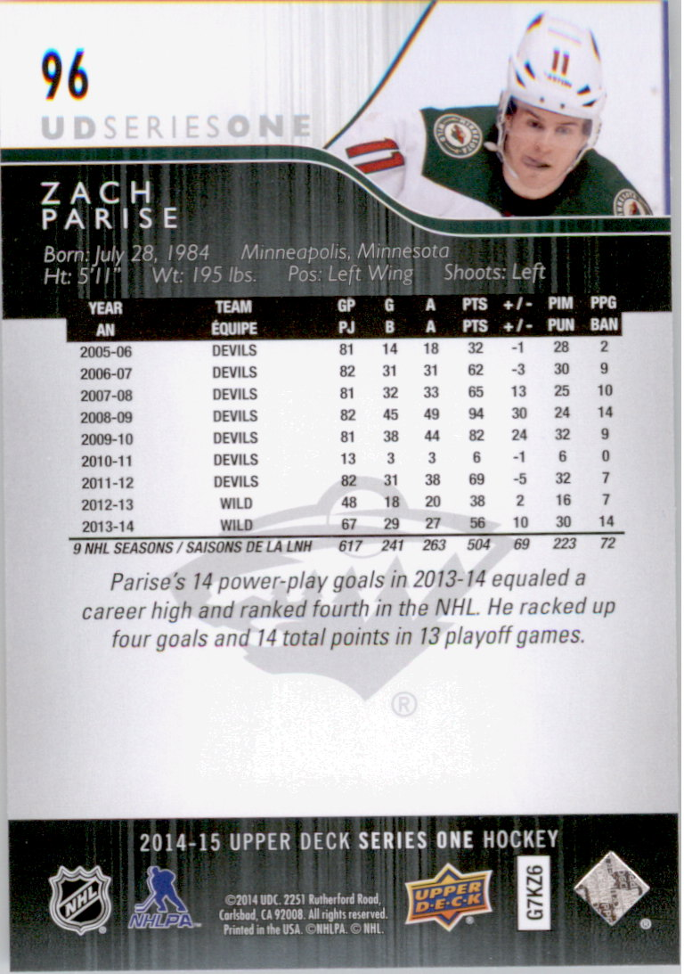 2014-15-Upper-Deck-Hk-Card-s-1-250-Rookies-U-Pick-Buy-10-cards-FREE-SHIP thumbnail 193
