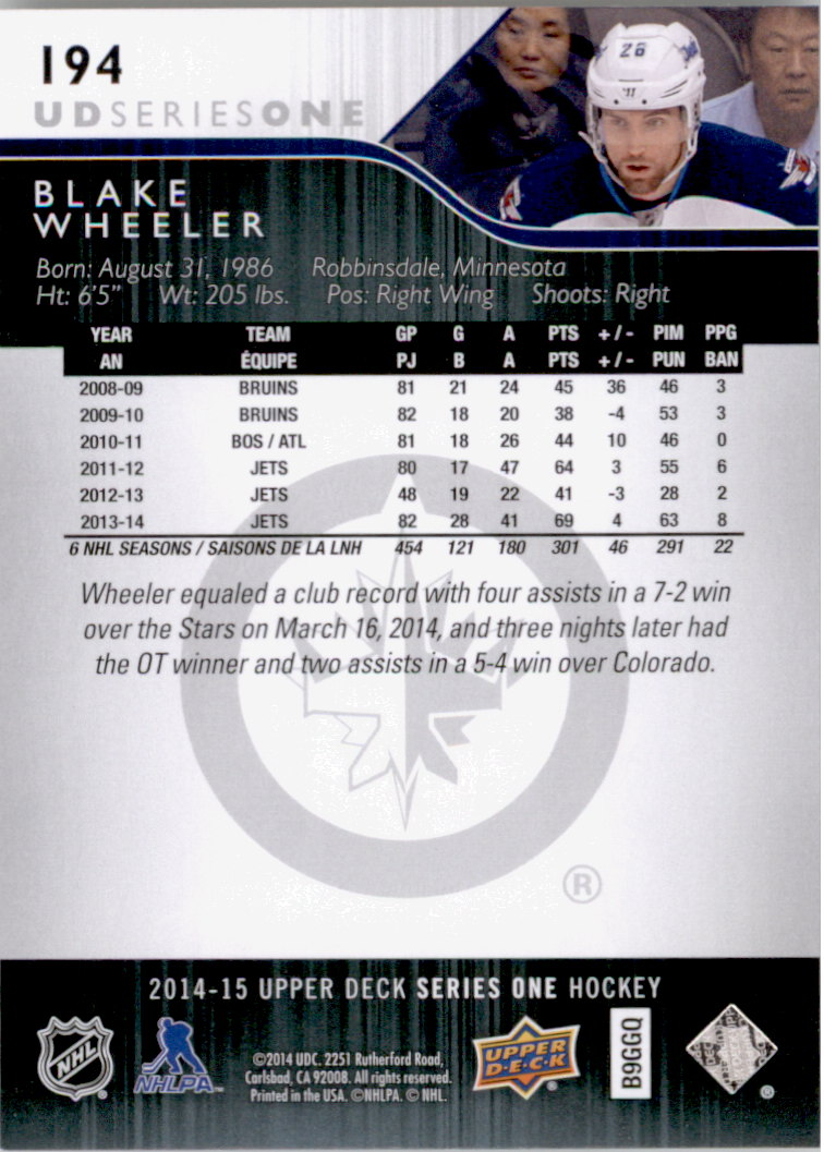 2014-15-Upper-Deck-Hk-Card-s-1-250-Rookies-U-Pick-Buy-10-cards-FREE-SHIP thumbnail 387
