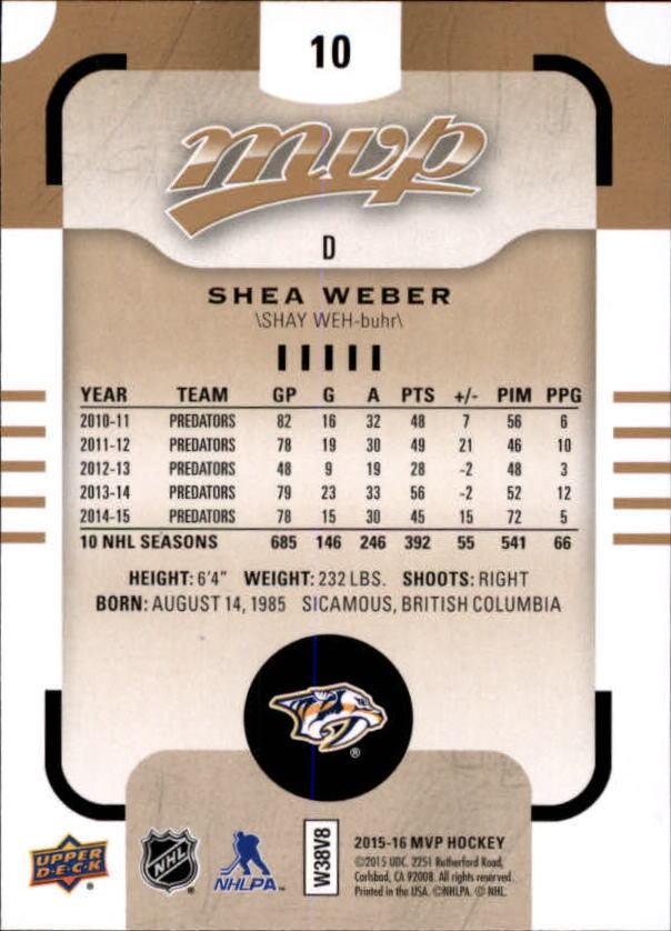 2015-16-Upper-Deck-MVP-Hockey-Card-Pick thumbnail 21