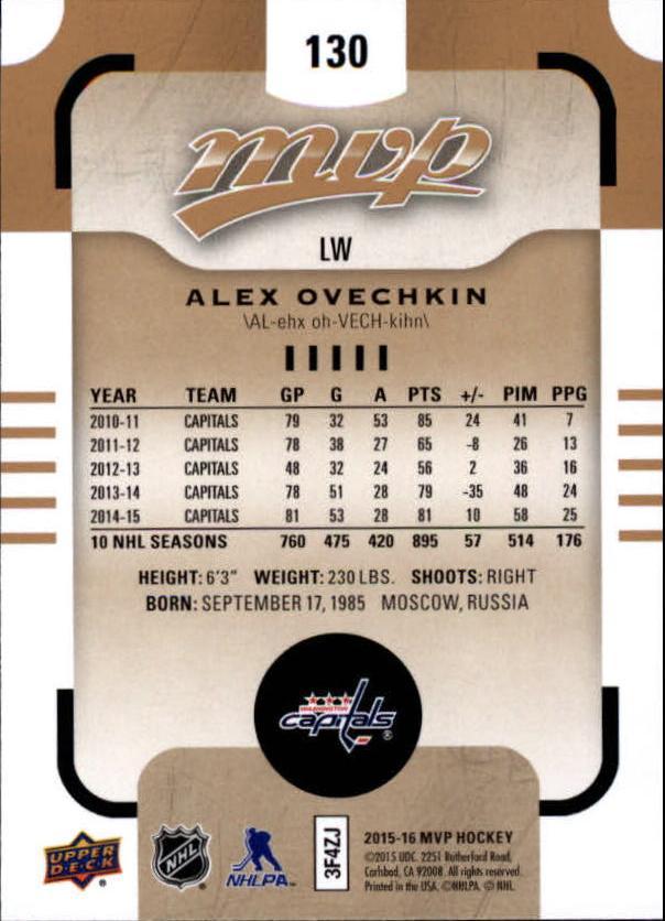 2015-16-Upper-Deck-MVP-Hockey-Card-Pick thumbnail 241