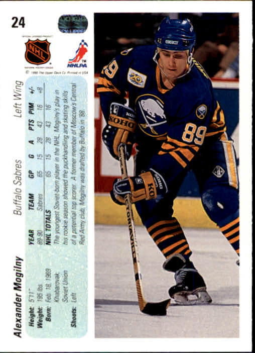 1990-91-Upper-Deck-Hockey-s-1-200-Rookies-You-Pick-Buy-10-cards-FREE-SHIP thumbnail 48