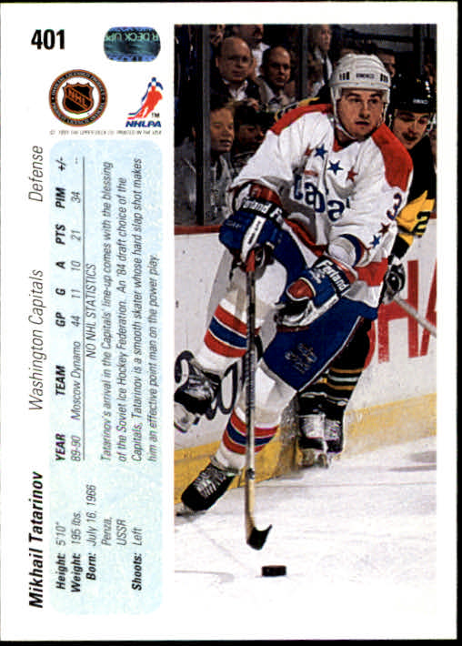 1990-91-Upper-Deck-Hockey-401-550-Rookies-You-Pick-Buy-10-cards-FREE-SHIP thumbnail 3