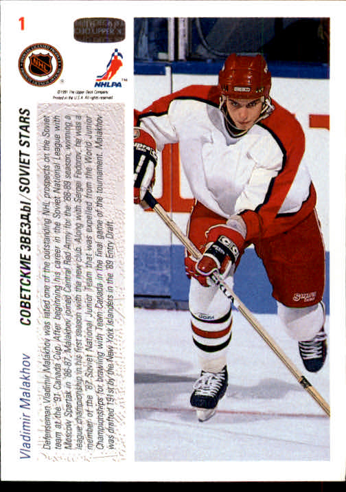 1991-92-Upper-Deck-Hockey-s-1-250-Rookies-You-Pick-Buy-10-cards-FREE-SHIP thumbnail 3