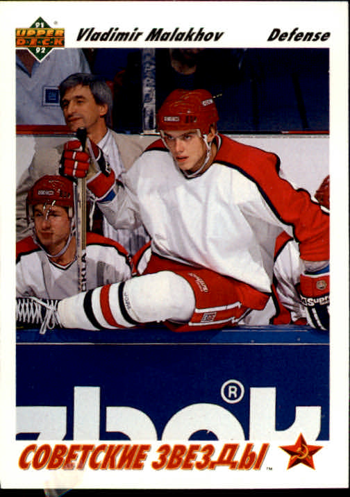 1991-92-Upper-Deck-Hockey-s-1-250-Rookies-You-Pick-Buy-10-cards-FREE-SHIP thumbnail 2
