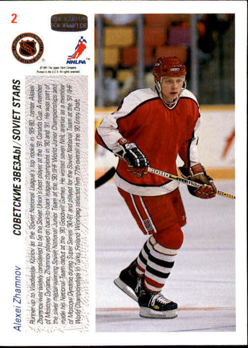 1991-92-Upper-Deck-Hockey-s-1-250-Rookies-You-Pick-Buy-10-cards-FREE-SHIP thumbnail 5