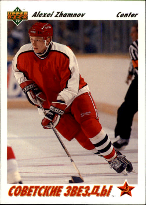1991-92-Upper-Deck-Hockey-s-1-250-Rookies-You-Pick-Buy-10-cards-FREE-SHIP thumbnail 4
