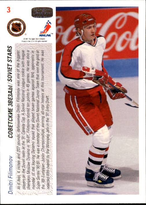 1991-92-Upper-Deck-Hockey-s-1-250-Rookies-You-Pick-Buy-10-cards-FREE-SHIP thumbnail 7
