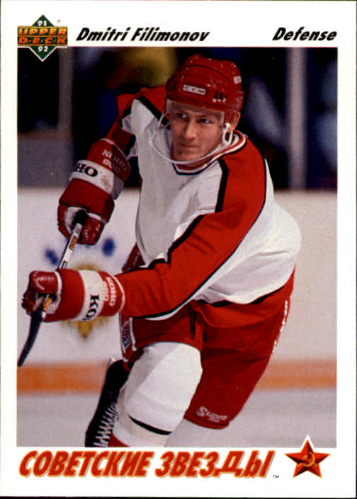 1991-92-Upper-Deck-Hockey-s-1-250-Rookies-You-Pick-Buy-10-cards-FREE-SHIP thumbnail 6