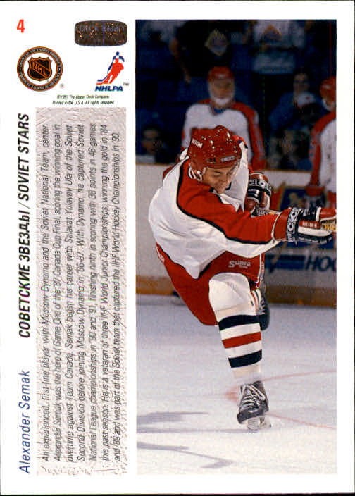 1991-92-Upper-Deck-Hockey-s-1-250-Rookies-You-Pick-Buy-10-cards-FREE-SHIP thumbnail 9